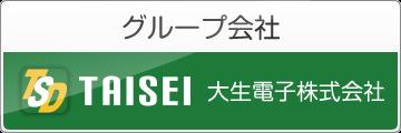 taisei_002